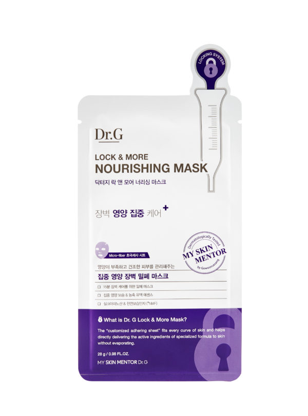 Dr.G LOCK&MORE A-CLEAR MASK3
